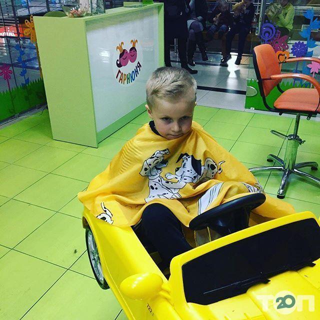 Гарнюня, перукарня сімейного типу - фото 19