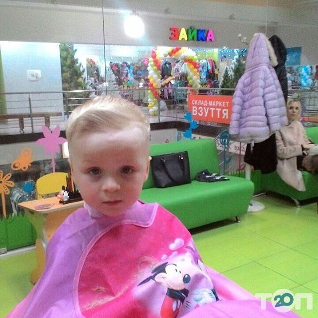 Гарнюня, перукарня сімейного типу - фото 27