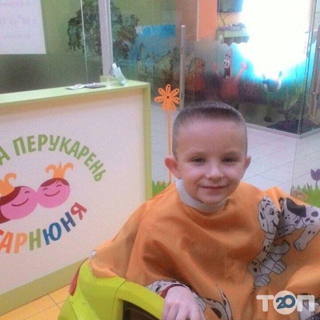Гарнюня, перукарня сімейного типу - фото 26