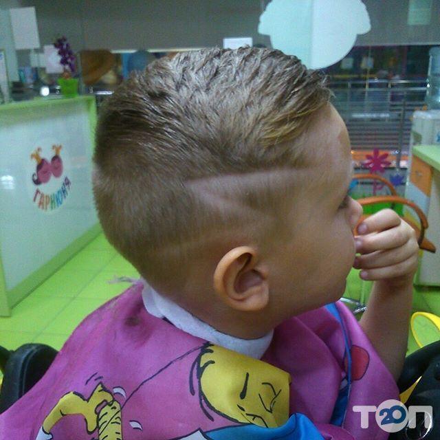 Гарнюня, перукарня сімейного типу - фото 41