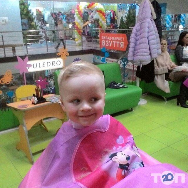 Гарнюня, перукарня сімейного типу - фото 46