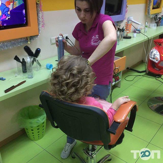 Гарнюня, перукарня сімейного типу - фото 38