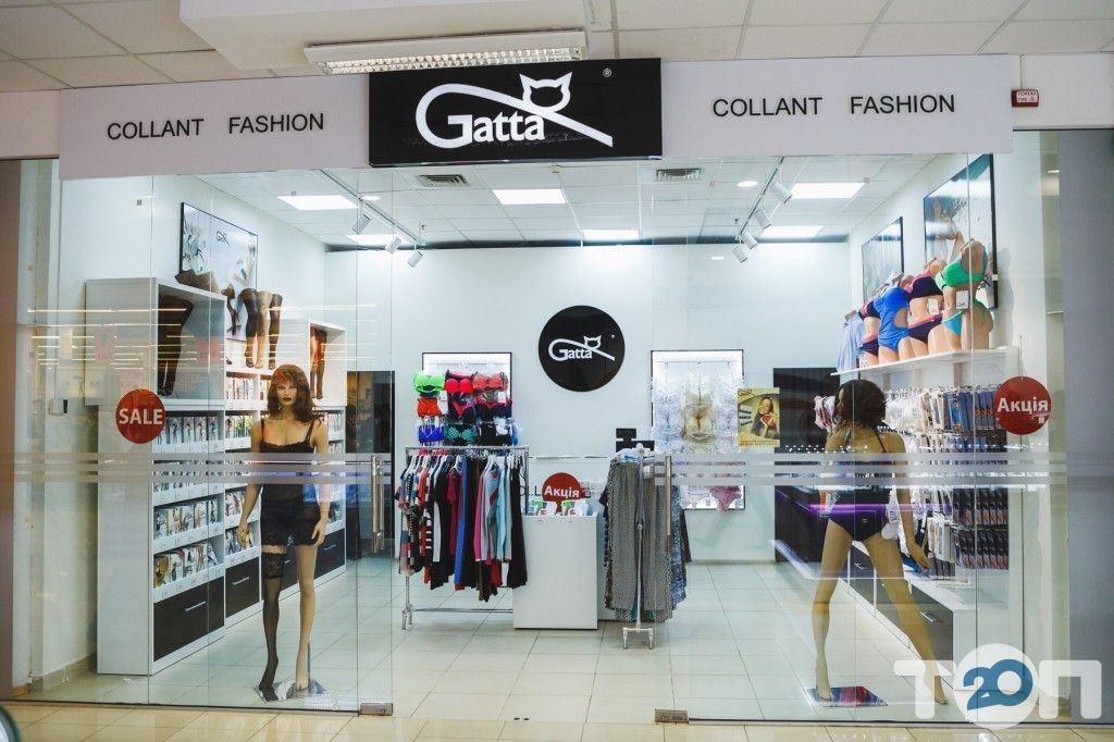 Gatta, магазин білизни - фото 2