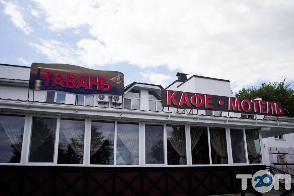 Гавань, кафе-мотель - фото 1