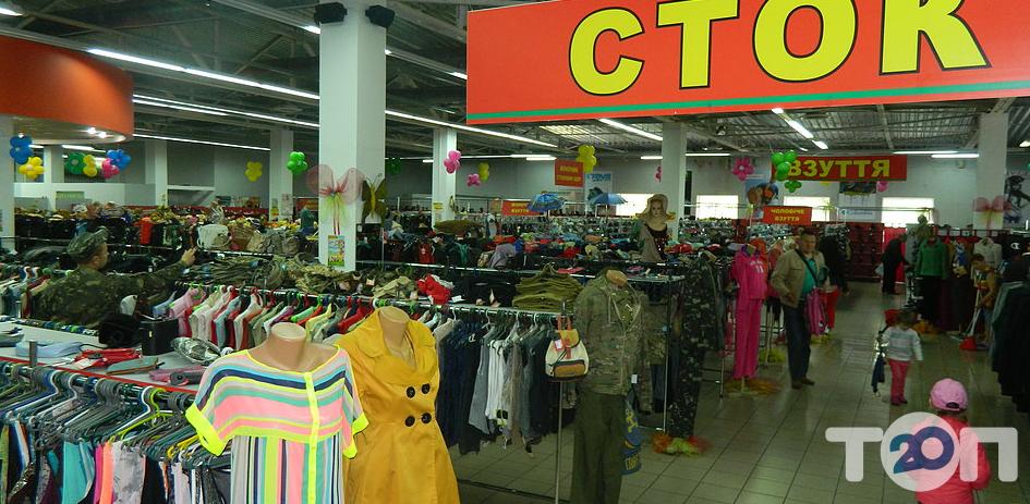 Гіпермаркет одягу і взуття з Європи, сток і секонд-хенд - фото 1