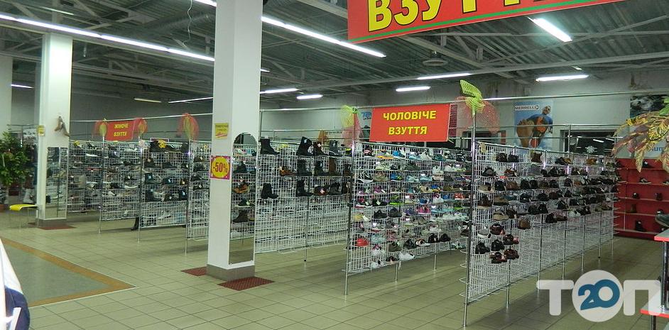 Гіпермаркет одягу і взуття з Європи, сток і секонд-хенд - фото 2