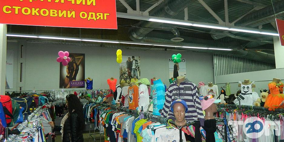 Гіпермаркет одягу і взуття з Європи, сток і секонд-хенд - фото 4