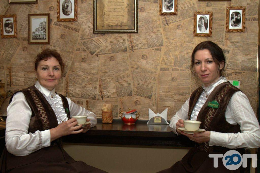 Пан Заваркін та син, музей-кав'ярня - фото 5
