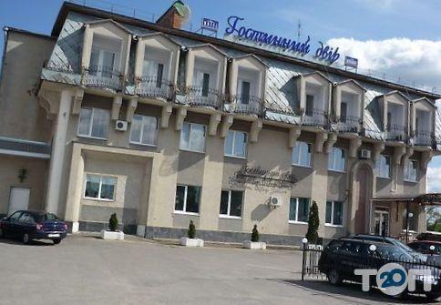 Гостинний двір, готельний комплекс - фото 1