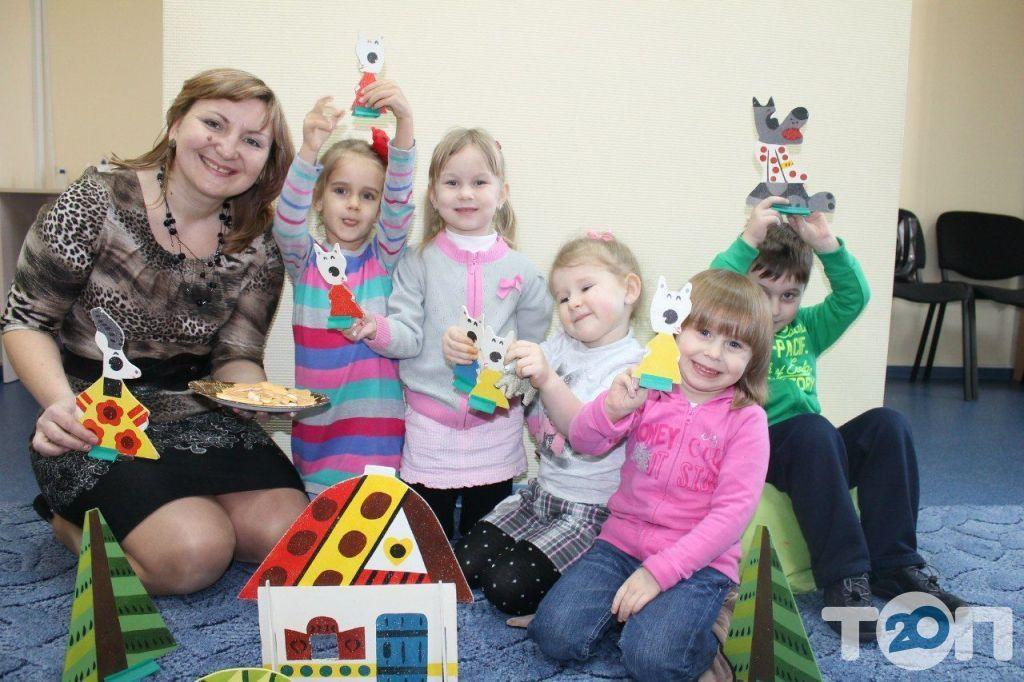 Grand School, центр розвитку дітей та дорослих - фото 1