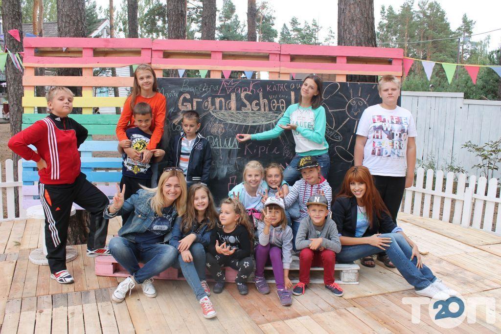 Grand School, центр розвитку дітей та дорослих - фото 3