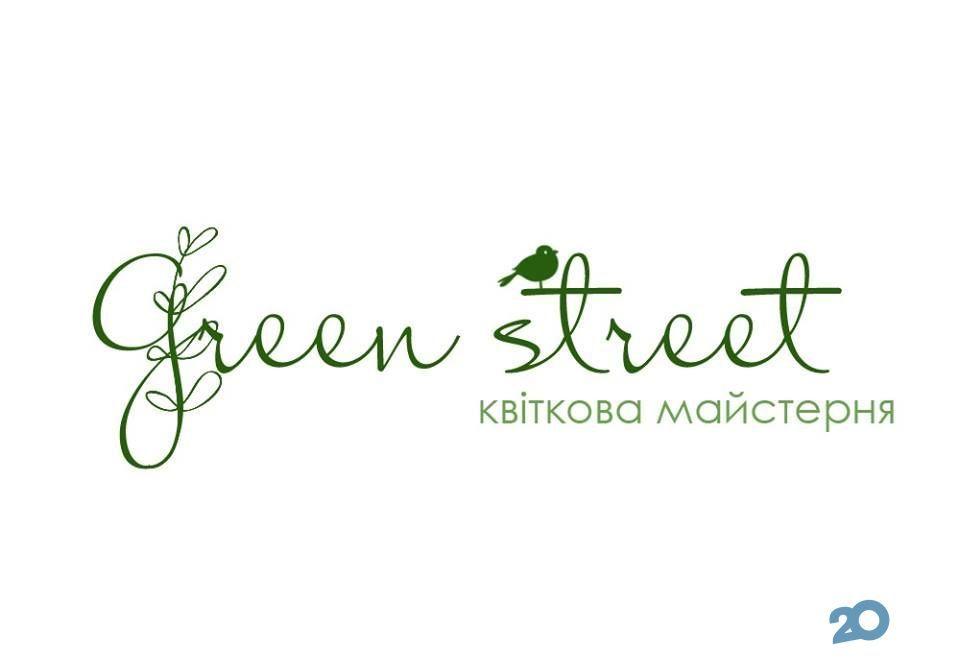 Green street, квіткова майстерня - фото 1