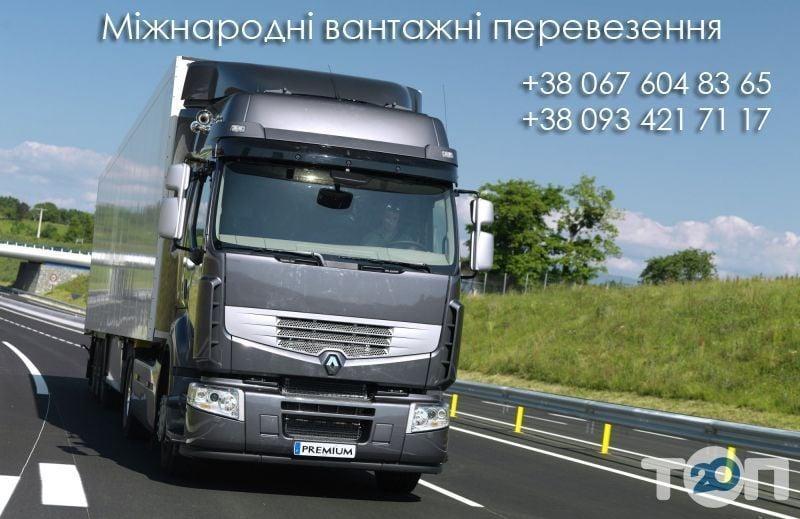 Вантажні перевезення (ФОП Рискаль І. П.) - фото 2