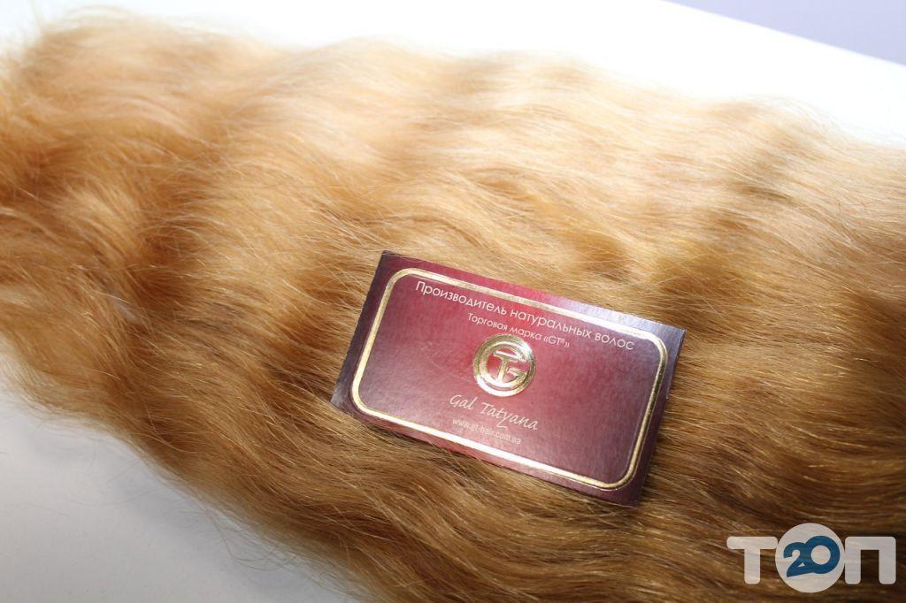 GT, натуральне волосся - фото 5