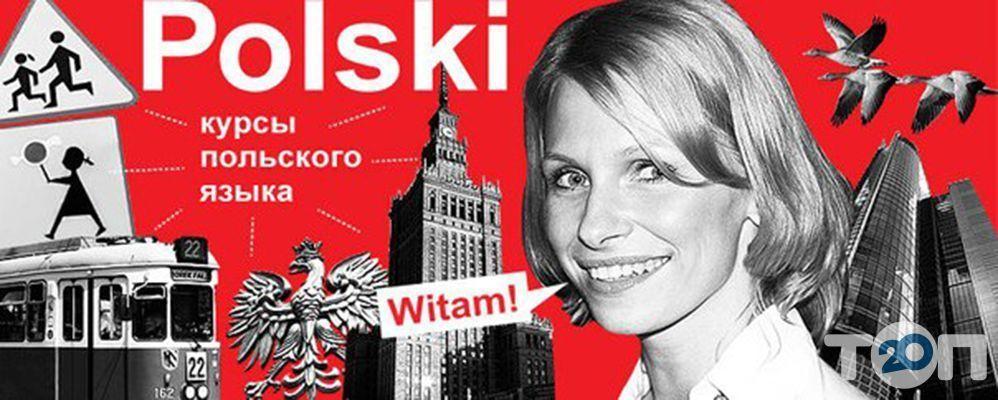 Happy English, школа іноземних мов - Курси Польської мови