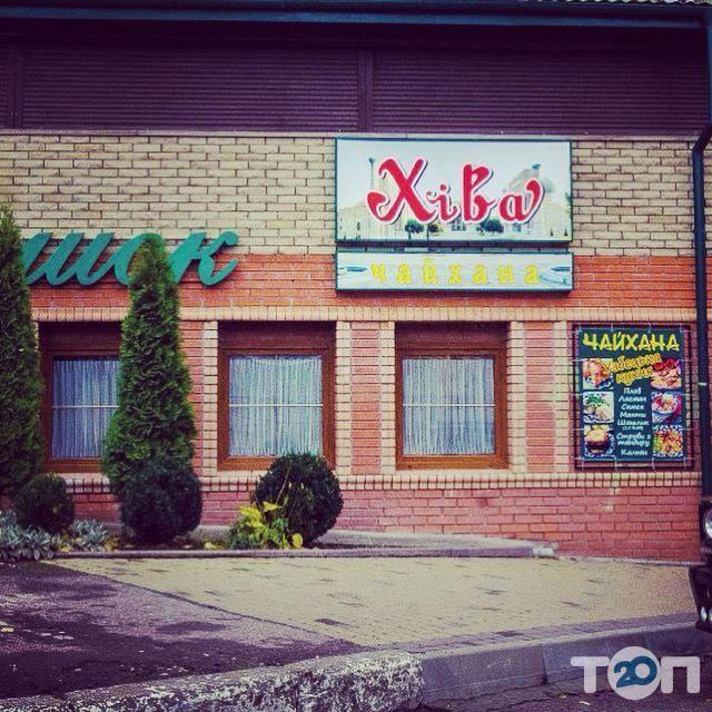 Хіва, Узбецький ресторан Чайхана - фото 1