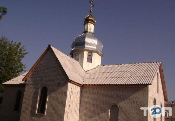 Храм Святого Вознесіння Господнього - фото 1