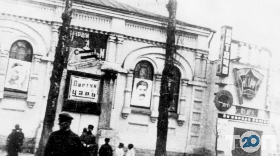 Храм Святого Вознесіння Господнього - фото 3