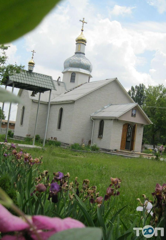 Храм Святого Вознесіння Господнього - фото 4