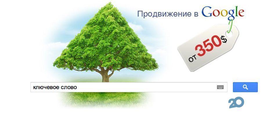 IT-SEO, інтернет агентство - фото 3