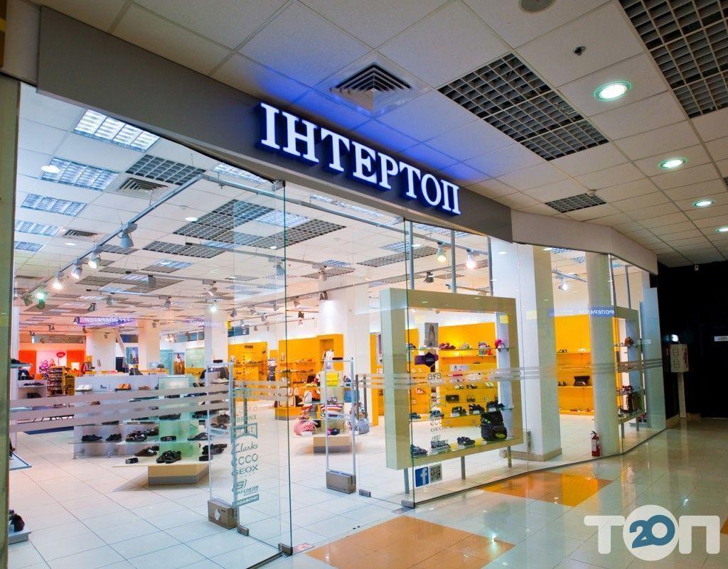 Інтертоп, магазин взуття та аксесуарів - фото 1