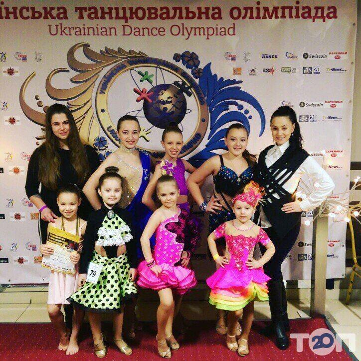 J-Star Dance Studio, танцювальна студія - фото 5