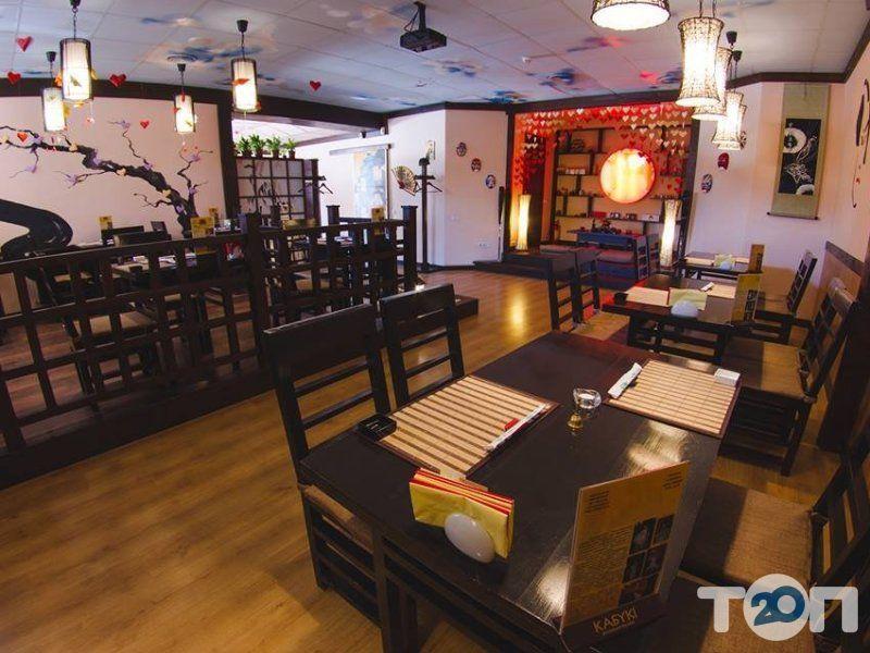 Кабукі, ресторан-театр - фото 2