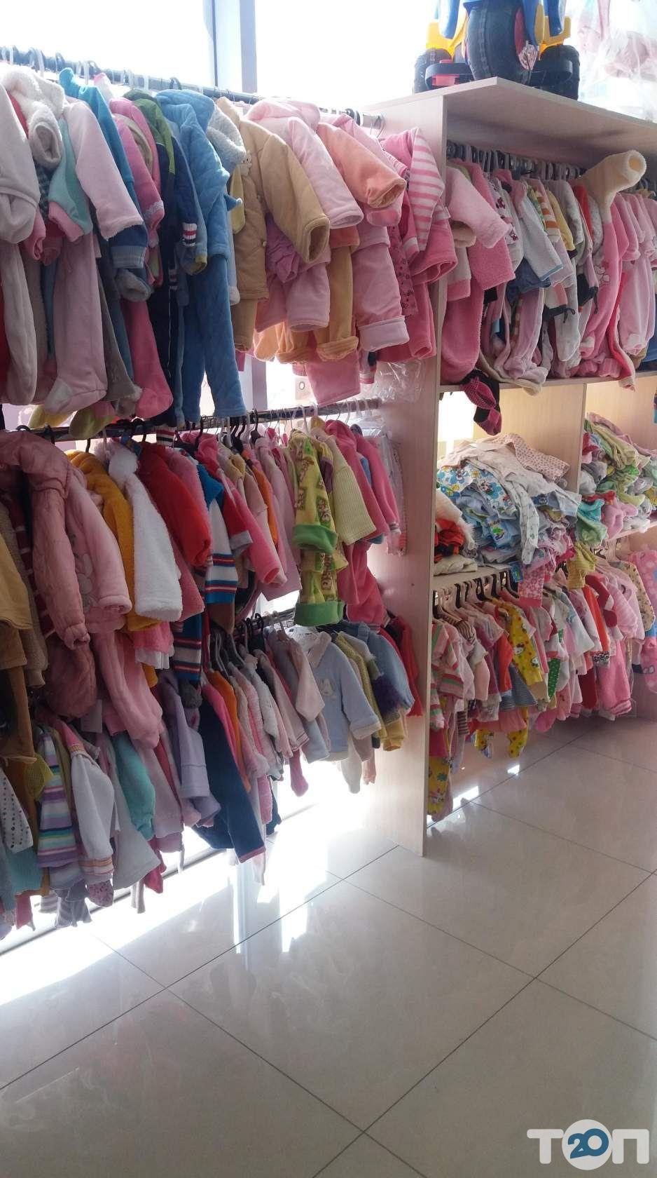 Карлсон, комісійний магазин дитячих товарів - фото 2