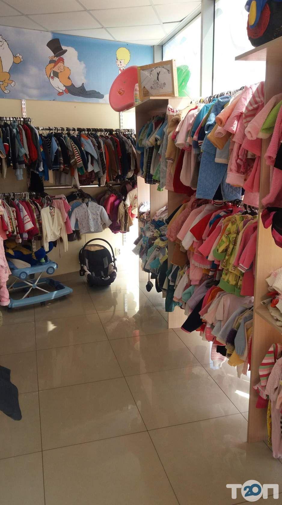 Карлсон, комісійний магазин дитячих товарів - фото 6
