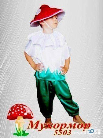 Ліна Ком, прокат дитячих костюмів - фото 1