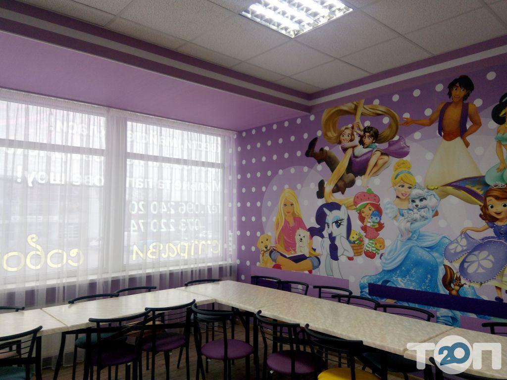 Kids Party Room, оренда святкової кімнати - фото 13