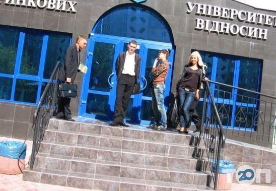 Київський Університет ринкових відносин, Вінницька філія - фото 2