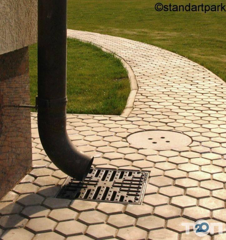 ЮМОКС, гуртівня сантехніки, теплотехніки та будівельних матеріалів - фото 4