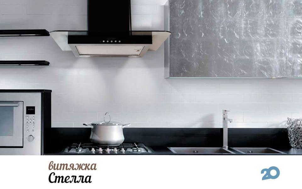 ЮМОКС, гуртівня сантехніки, теплотехніки та будівельних матеріалів - фото 7