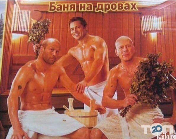 """Логотип Комплекс """"Форт"""" г. Тернополь"""