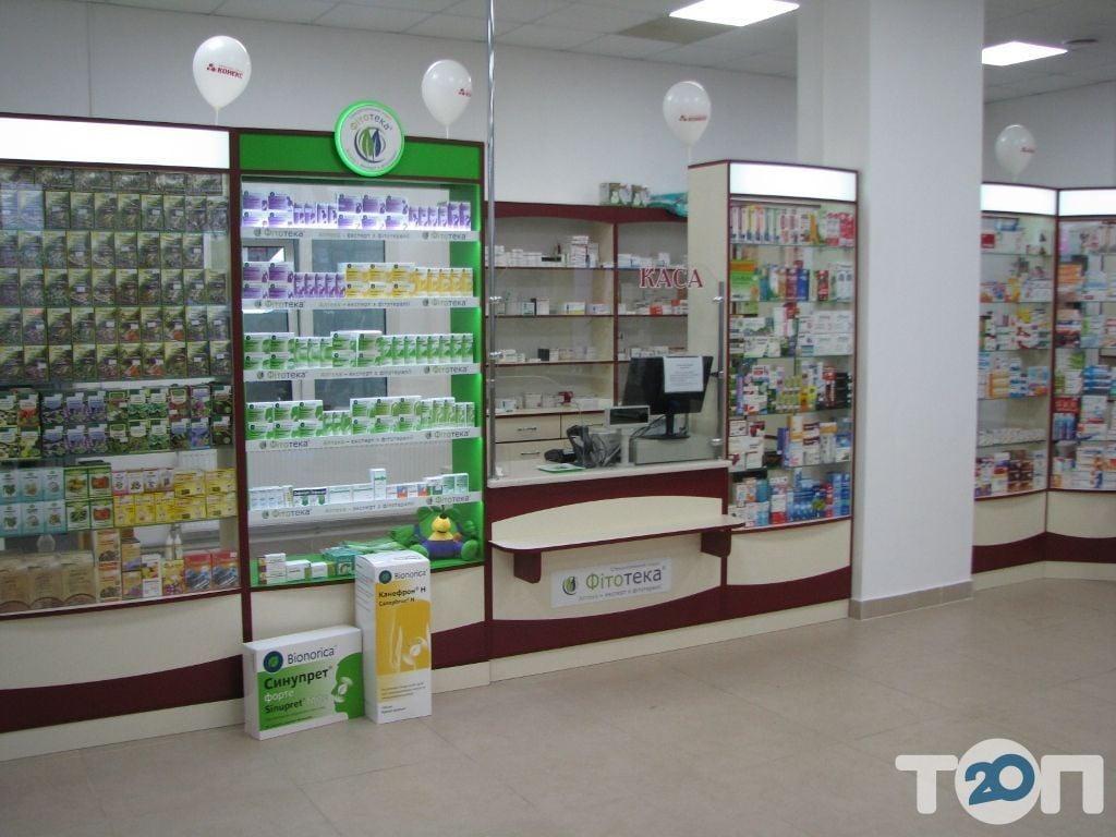 Конекс, аптека - фото 6