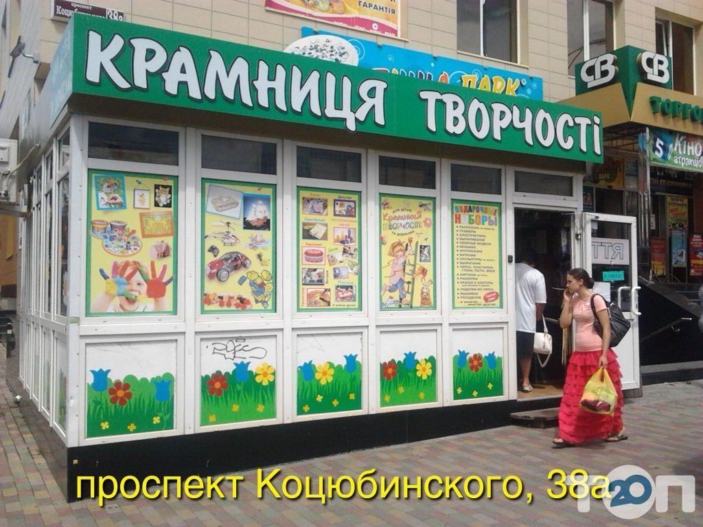 Крамниця творчості, магазин наборів для творчості - фото 24