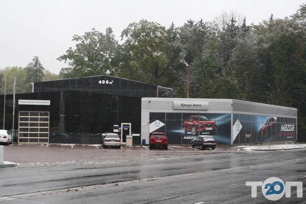Кредо Авто, дилер Mazda - фото 3