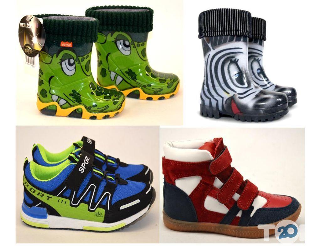 Крокотоп, магазин дитячого взуття - фото 3