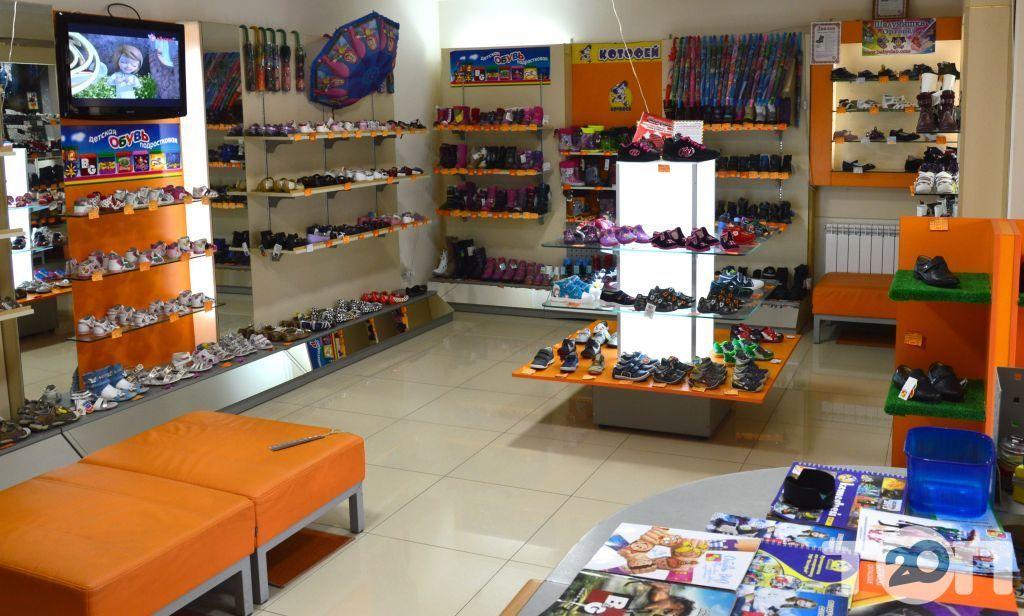 Крокотоп, магазин дитячого взуття - фото 6