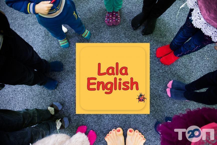 Lala English, авторська методика вивчення англійської - фото 1