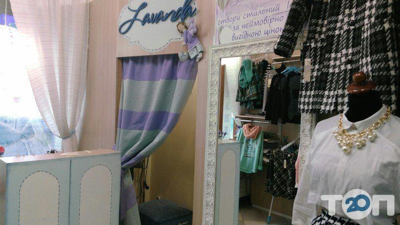 Лаванда, магазин одягу - фото 5