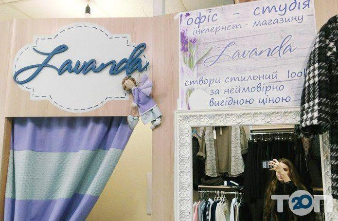 Лаванда, магазин одягу - фото 6