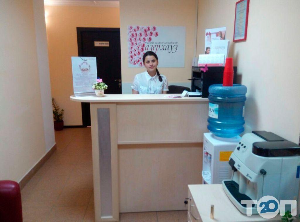 Лазерхауз, центр лазерної косметології - фото 2