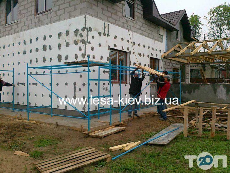 «Ліси Київ» (ФОП Дорошенко О.М.) оренда будівельного риштування - фото 9