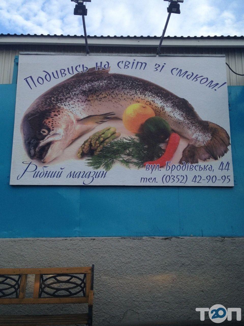 """Гуртівня рибопродуктів """"Лотос"""" - фото 3"""