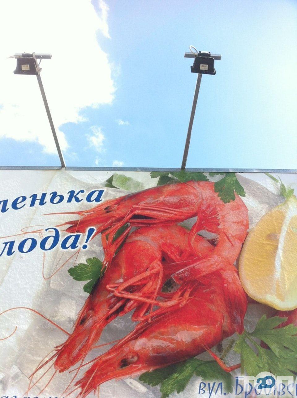 """Гуртівня рибопродуктів """"Лотос"""" - фото 4"""