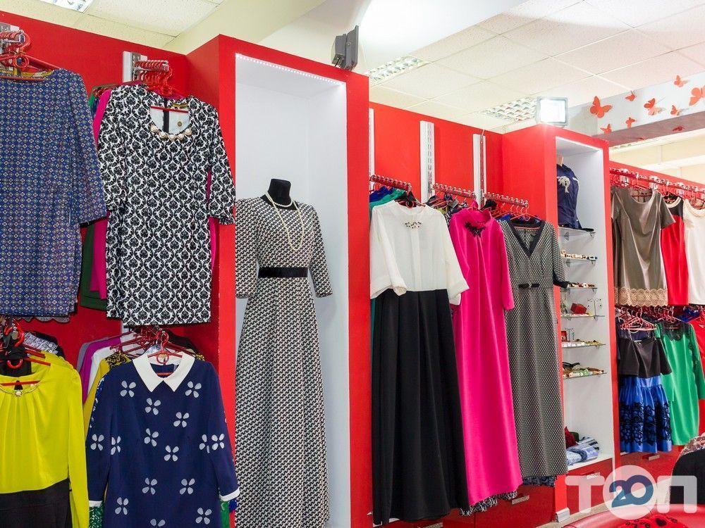 M-Zone, магазин одягу - фото 3