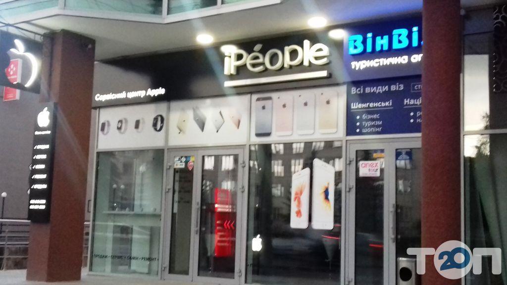 Apple «iPeople», магазин і сервисний центр - фото 1
