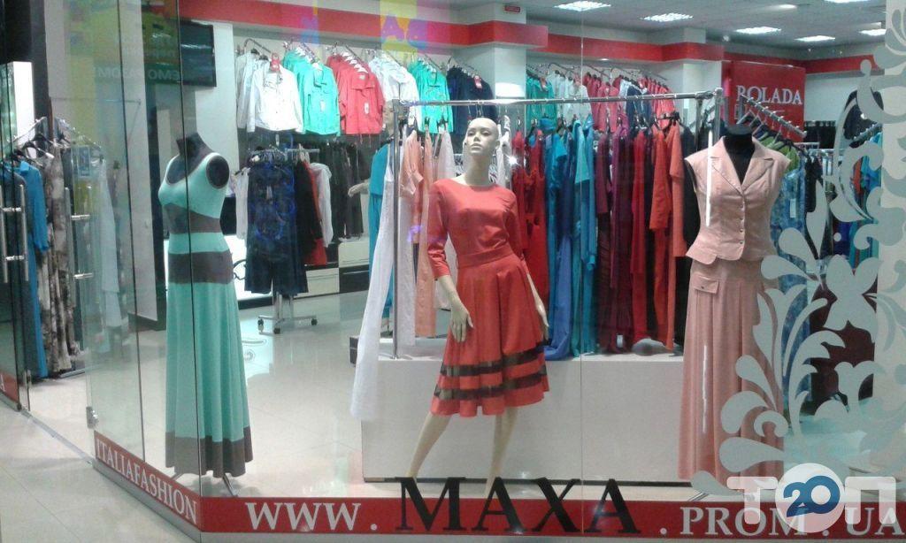 МАХА, магазин жіночого одягу - фото 3